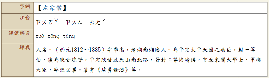 phpP2TY4b