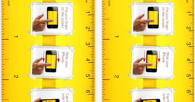لقياس الاطوال من خلال الايفون I Ruler تطبيق مجلتك المعمارية