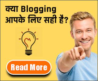 HindiTechWord