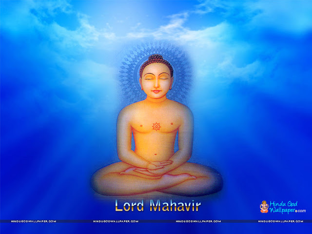 Lord Mahavir Jayanti Images Download