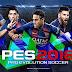 تحميل pes 2018 كاملة برابط مباشر مع التفعيل  Pro Evolution Soccer 2018 Repack