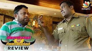 Virumandikum Sivanandikum Movie Review   Arundhathi Nair, Robo Shankar, Thambi Ramaiah Tamil Film