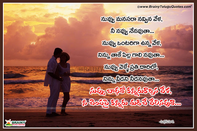 Here is love quotes,love quotes tagalog,love quotes for him,inspirational love quotes,love quotes for her,i love you quotes,cute love quotes,funny love quotes,love quotes in telugu,relationship love quotes,love quotes for her,love quotes for lovers apart,love words for lovers,love quotes for your boyfriend,love quotes for him,love quotes for lovers who can't be together,love quotes for lovers in telugu