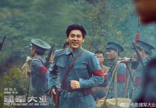 The Founding of An Army Li Yi Feng