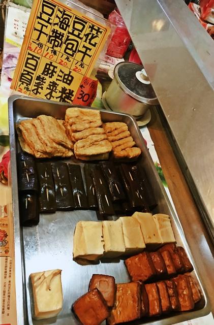 饌天璞玉素食~台北捷運龍山寺站素食