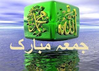 Bahasa Arab Hari Jumat Berkah