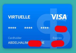 أحصل الآن على بطاقة فيزا إفتراضية فقط من هاتفك مجانا تستقبل و ترسل الاموال و صالحة لتفعيل البايبال