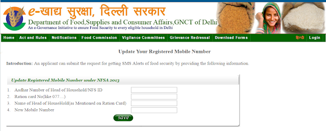 Register/Change Mobile Number with Delhi Ration Card