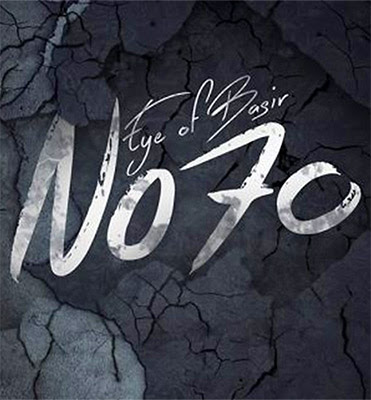 No70-Eye-of-Basir-2017-PC-COVER
