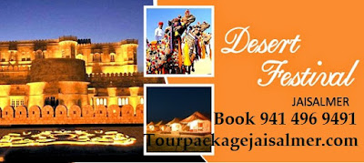 Differences of Excursion Operators and Traveling Brokers in Jaisalmer India