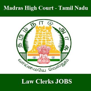 Madras High Court, Tamil Nadu, TN, Madras HC, High Court, Law Clerk, Graduation, freejobalert, Sarkari Naukri, Latest Jobs, madras high court logo