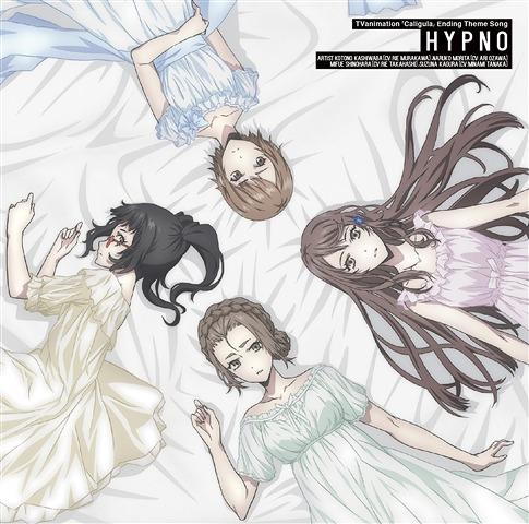 HYPNO by Kotono Kashiwaba [Nodeloid]