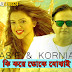 KI KORE TOKE BOJHAI Lyrics - Asif Akbar with Kornia