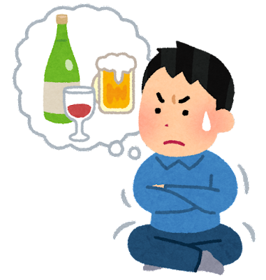 お酒を我慢する人のイラスト(男性)