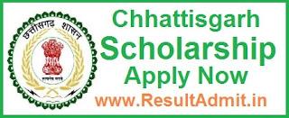 Chhattisgarh Scholarship 2017-18