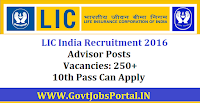 LIC India Recruitment 2016 For 250+ Advisor Posts Apply Here