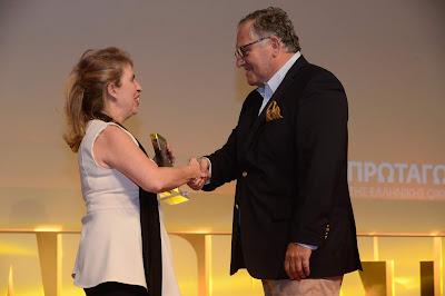Ειδικό βραβείο για τη ΔΩΔΩΝΗ ως πρωταγωνιστής της Ελληνικής Οικονομίας