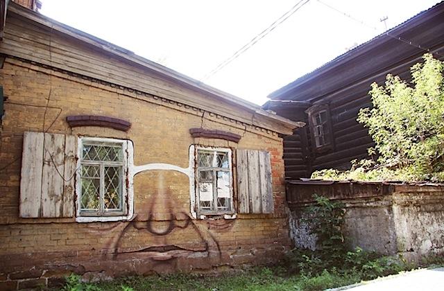 Художник граффити из России, Никита Nomerz 11