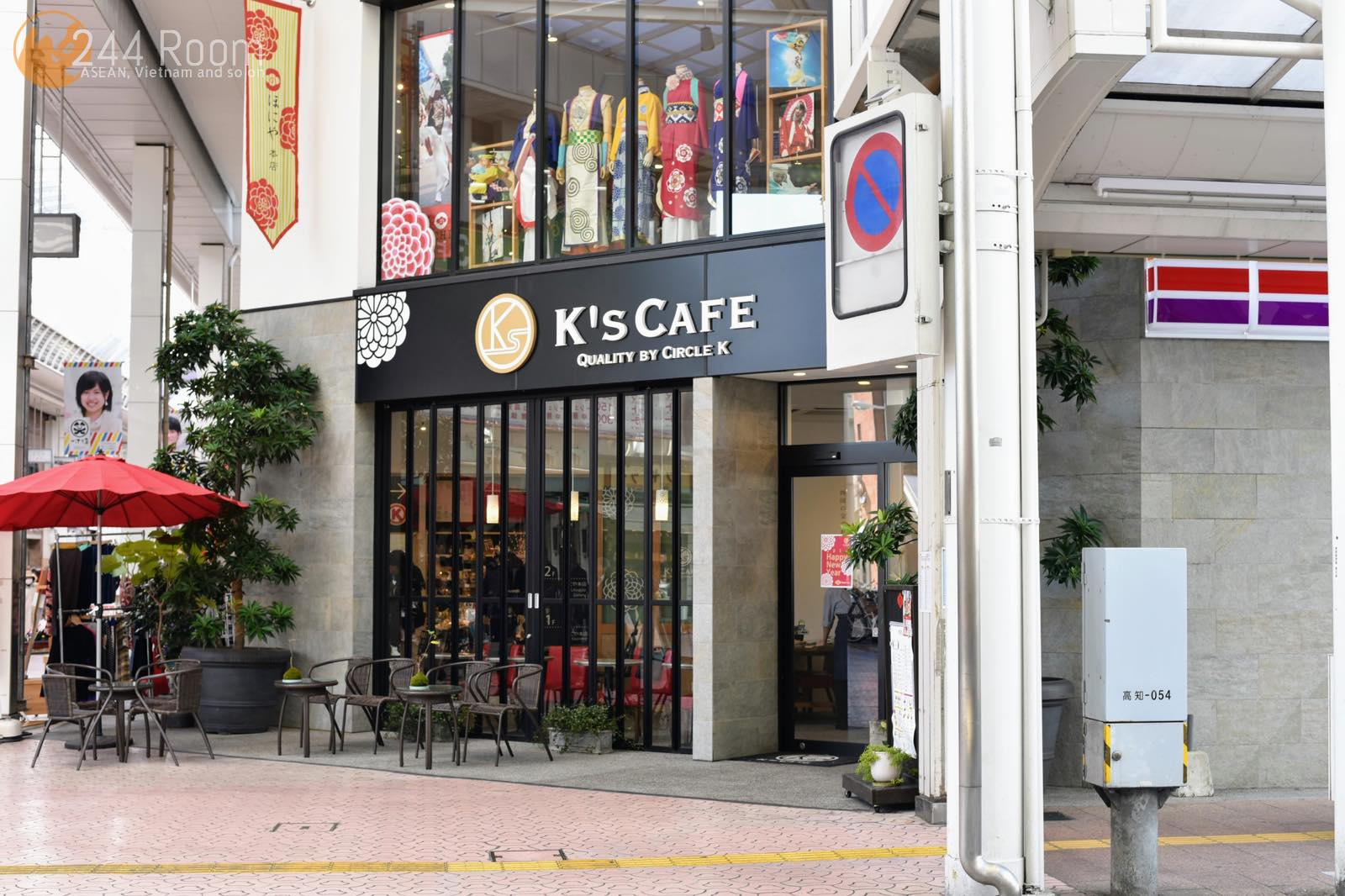 K'S CAFE 高知 KOCHI