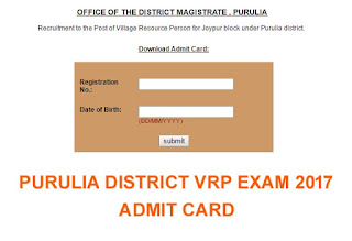 Purulia Dist VRP Admit Card 2017 Call Letter, Purulia VRP Exam Hall Ticket 2017