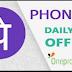Phone Pe OfferDaily