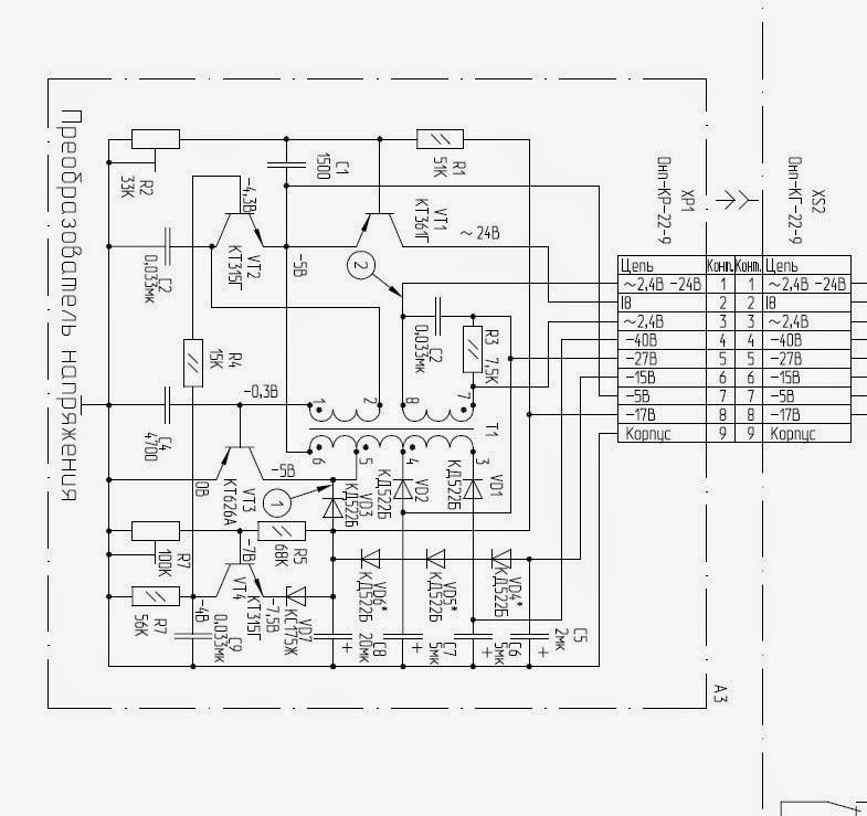 hp keyboard diagram
