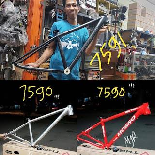 Frame 27.5 Mosso 7590 dan 7591 MSL PRO