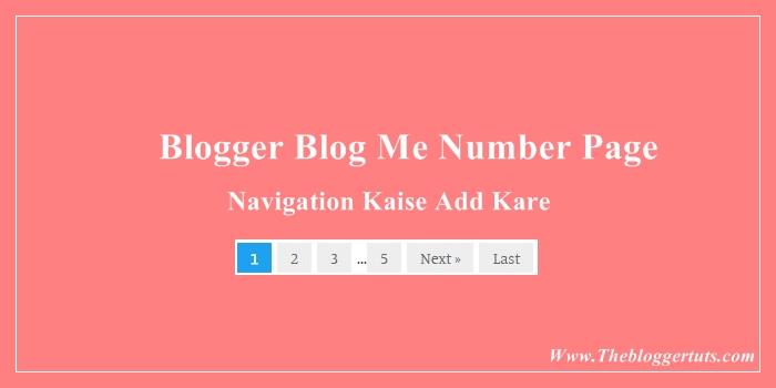 Blogger Blog Me Number Page Navigation Button Kaise Lagaye ?