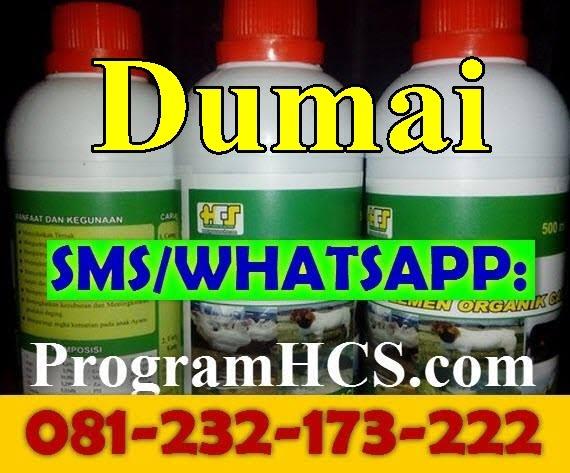 Jual SOC HCS Dumai