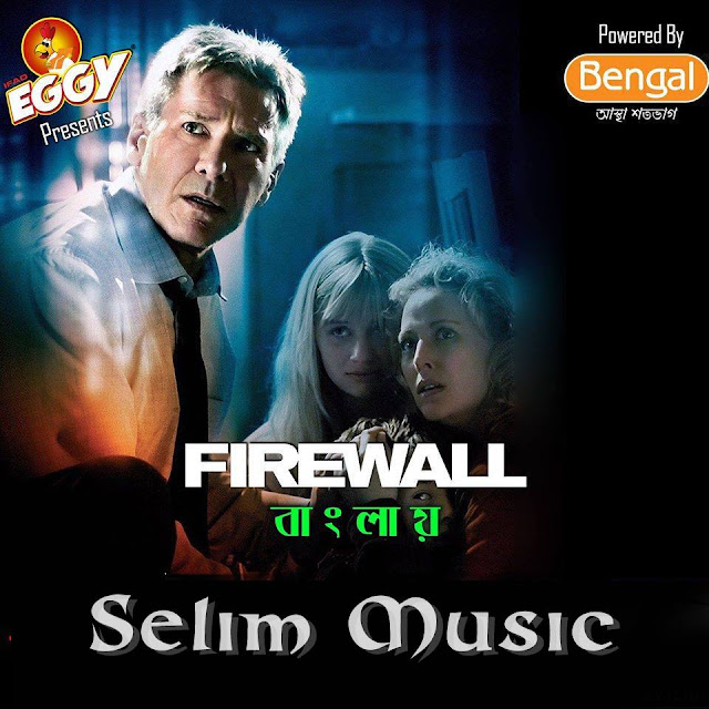 Firewall 2017 Bangla Dubbed Full HDTVRip 720p