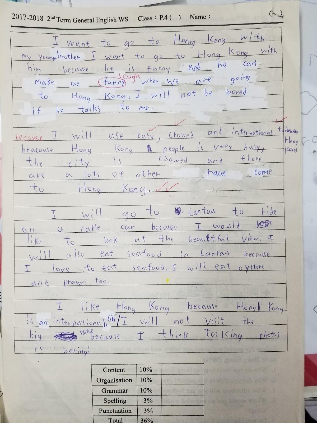Tsung Tsin Primary 4 English Playground