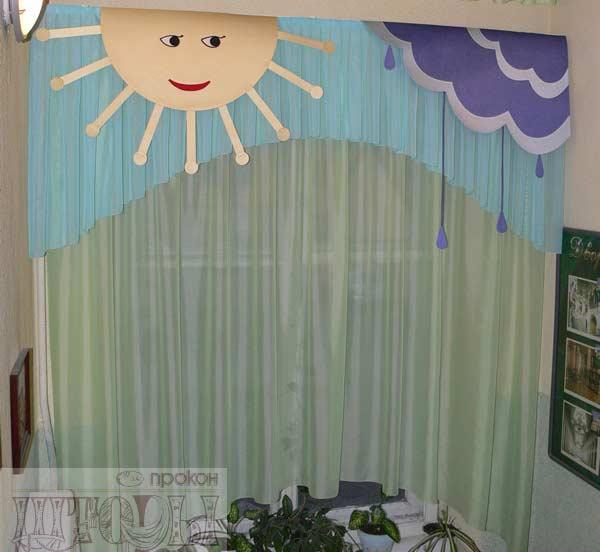 Nursery curtains the best kids curtain designs ideas 2018 for Kids room curtain ideas