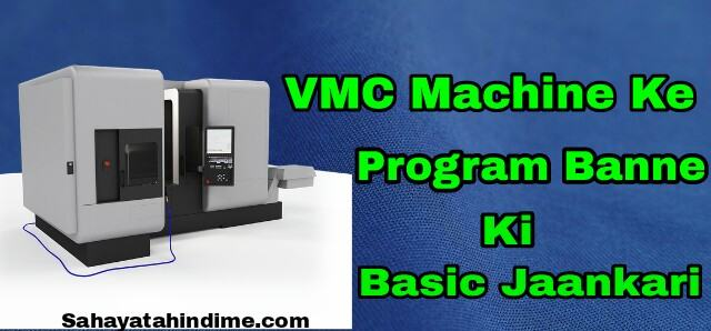 VMC Machine Programming Basic Jaankari