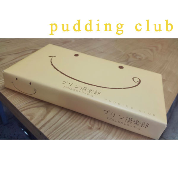 pudding_club_cookies_delicious_souvenirs_from_japan