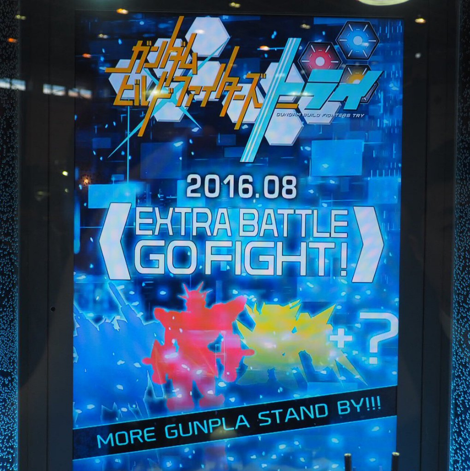 Gundam guy gundam build fighters new anime to be released for Domon in gundam build fighters