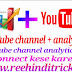 YouTube channel analytics se connect kese kare