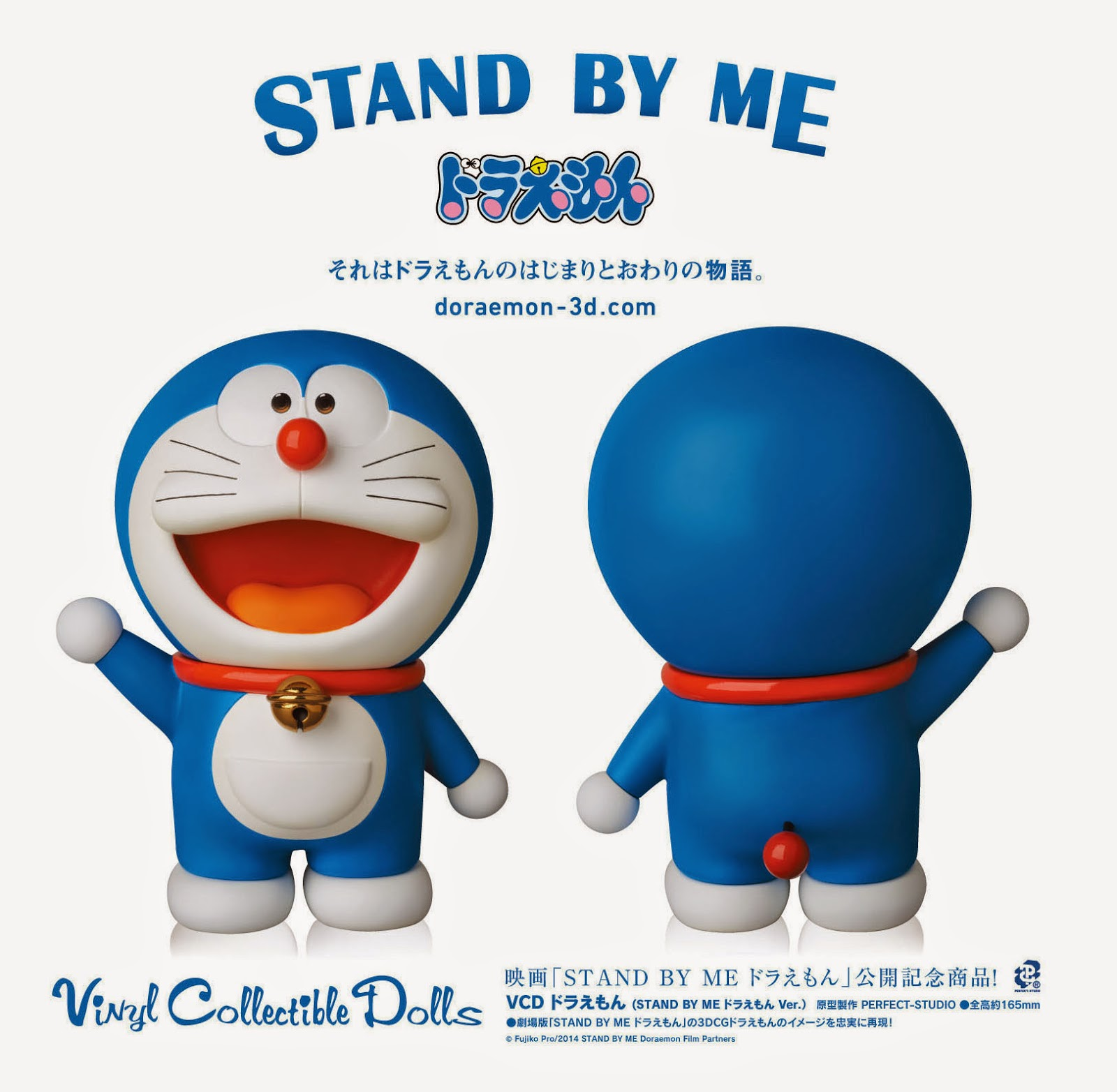 Doraemon Stand By Me [BluRay 720p]