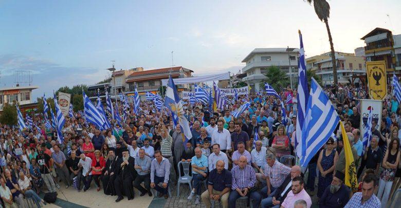 Η απάντηση της ΟΝΝΕΔ Χαλκιδικής στην ανακοίνωση του ΣΥΡΙΖΑ Χαλκιδικής για το συλλαλητήριο στα Νεα Μουδανιά