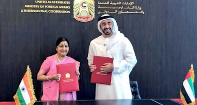 India and the UAE signed Currency Swap Agreement