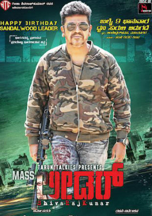 Poster of Mass Leader 2017 HDRip 720p Dual Audio Hindi Dubbed Movie Download