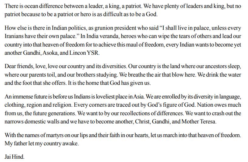 essay my favourite leader gandhiji My favorite leader mahatma gandhi essay for students of class 1 to 5 english essay for mahatma gandhiji for kids of grade 1 to 5 essay on my favourite leader.