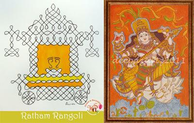 Kolam-and-GoddessSaraswathy-HuesnShades