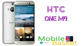 HTC One M9 Price in Pakistan