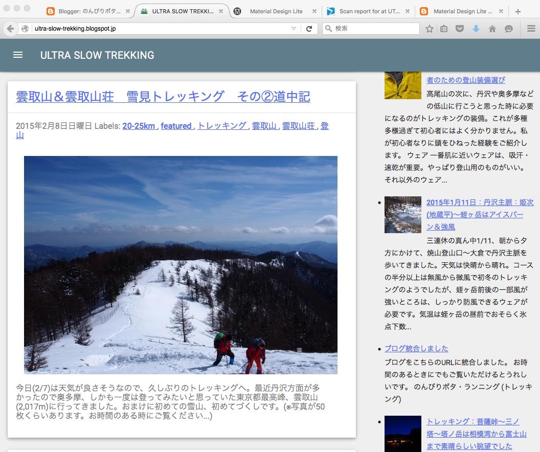 http://ultra-slow-trekking.blogspot.jp/