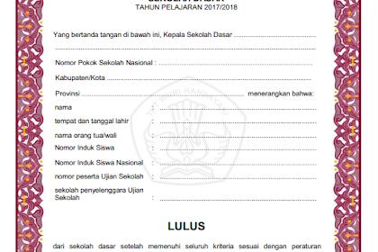 Blanko Ijazah Tahun 2018 SD SMP SMA SMK Versi Perka Kepala Balitbang Kemendikbud Nomor: 016/H/EP/2018