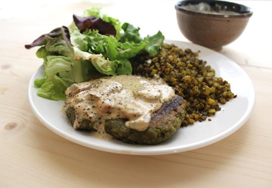 vegetarian steak recipe