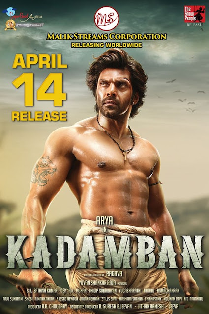 Kadamban (2017) Hindi Dubbed Movie Full HDRip 720p