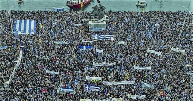Μετά τα συλλαλητήρια – Το πατριωτικό κίνημα την επόμενη ημέρα