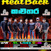 ISHAN UMAYANTHA WITH HEAT BACK LIVE IN KALUTHARA 2018-02-24