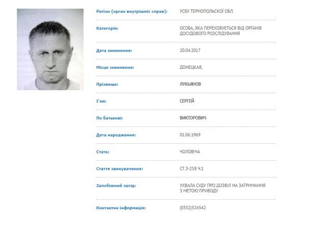 """Учасник """"ЛНР"""", засуджений за теракт проти групи волонтера Галущенка, отримав ще один вирок"""
